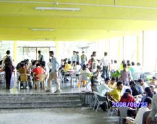 ASM IBMR - Canteen