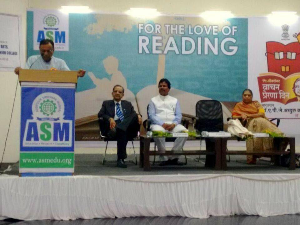 ASM celebrated Vaachan Prerana Din