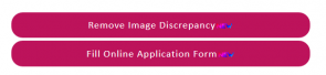 CMAT 2020 - Apply