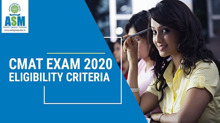 CMAT Exam 2020 Eligibility Criteria