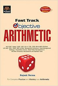 Arihant Publications Fast Track Objective Arithmetic Book